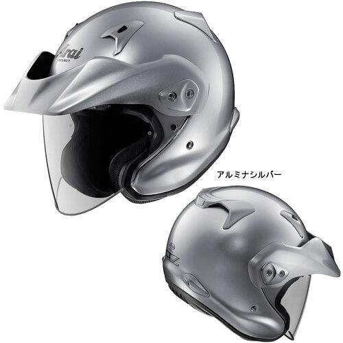ARAI(アライ) CT-Zオープンフェイスヘルメット