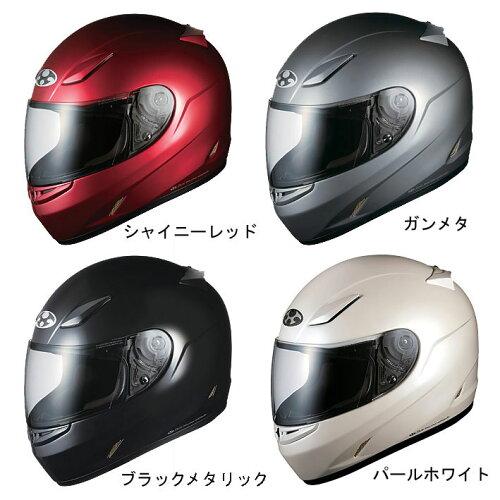 OGK FF-RIIIフルフェイスヘルメット