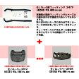 GIVI(ジビ) トップケース装着用フィッティングヤマハ TDM900('02〜'07)【smtb-f】