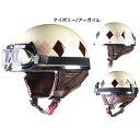 LEAD(リード)Street Alice QH-4ハーフヘルメット