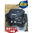 ラフ&ロード RR5607AQA DRYシートバッグ【smtb-f】