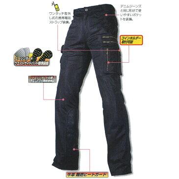 ラフ&ロード RR7501LFバイカーZIPメッシュパンツ ルーズフィット【smtb-f】