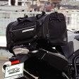 ラフ&ロード RR9007ツアラーバッグ80