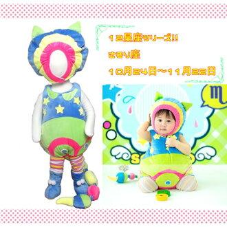 嬰兒衣服嬰兒衣服男孩女孩服裝連褲背景與星星的天蠍座天蠍座 10 / 24-11 / 22 12 星座紀念寫真照片拍攝的禮物生日禮物禮品交易 10P19Dec15