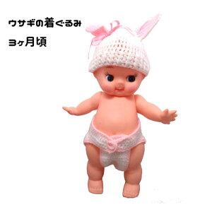 51818d393c569  在庫処分 ベビー 赤ちゃん 男の子 女の子 着ぐるみ ウサギ うさぎ 兎 ラビット ハロウィン 仮装 イベント