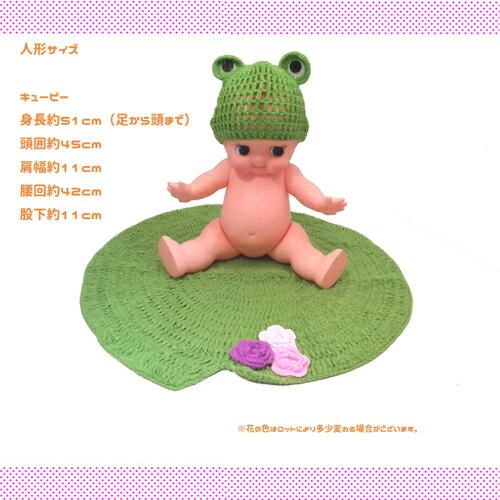 ベビー赤ちゃん男の子女の子着ぐるみ帽子マットセット手編みニット帽カエルマットハロウィンコスチューム誕生日寝相アート