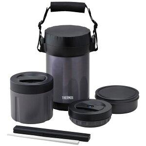 サーモス 保温弁当箱 ステンレスランチジャー ミッドナイトブルー JBG-2000 | THERMOS 大容量 男性 ランチボックス メンズ スープジャー付き スープ 付き 男子 ランチBOX 保温容器