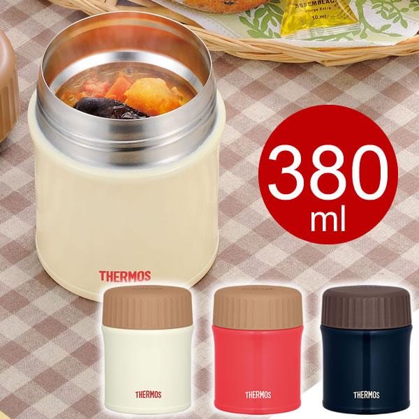 THERMOS「サーモス スープジャー 真空断熱フードコンテナー」