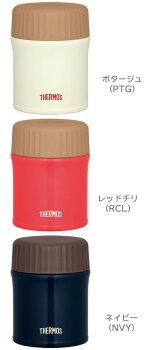 サーモス真空断熱フードコンテナーJBI-381クッキークリーム(CCR)
