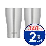 サーモス 真空断熱タンブラー 340ml 2個セット JDE-340 ステンレス (S)