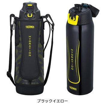 サーモス水筒1.5L真空断熱スポーツボトルFFZ-1501F