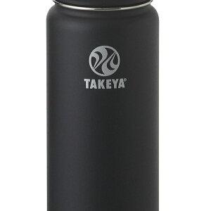 水筒直飲みタケヤサーモフラスク520ml(保冷真空断熱ステンレスボトル)