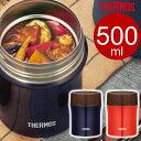 サーモス 真空断熱スープジャー 500ml JBX-500