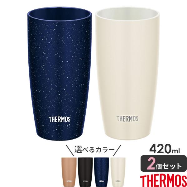 サーモス真空断熱タンブラー陶器調420mlJDM-420カラーが選べる2個セット|THERMOSおしゃれかわいい陶器風ステンレスギフトプレゼントペアコーヒータンブラーカップ