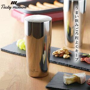 テイスティミラー 真空二重タンブラー 630ml TM-03 | ステンレス タンブラー 630ml 保温 保冷 コップ 真空断熱 結露しない 鏡面 ビアグラス マグ ハイボール グラス
