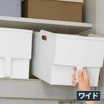 吊り戸棚 収納 ボックス 白 ワイド F40001