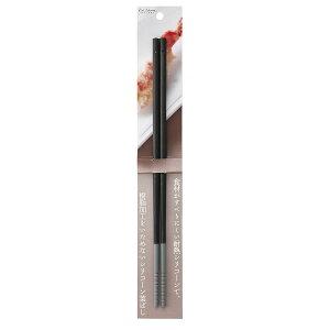 貝印 シリコン 菜箸 kai House SELECT 先シリコーン菜箸 30cm DH7105 | さいばし 菜ばし 食洗機対応 耐熱 滑りにくい シリコーン 調理用 料理用 揚げ物 炒め物 熱に強い