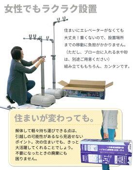 洗濯物干し実用セット竿受け台・物干し竿2本セキスイ製