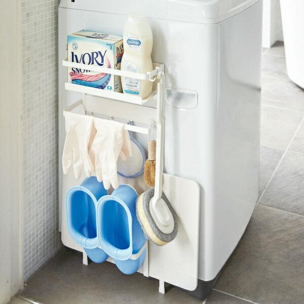 山崎実業 ランドリーラック プレート 洗濯機横マグネット収納ラック ホワイト 3309   洗濯機 ラック 洗剤 収納 洗濯用品 サニタリー ランドリー 磁石