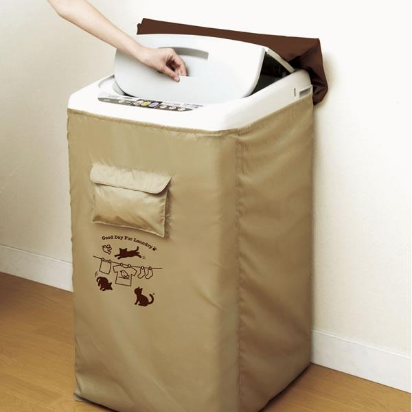 洗濯機カバー全自動洗濯機用すっぽりカバーベージュネコ柄