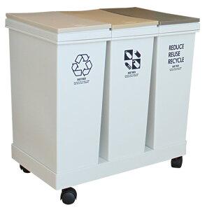 資源ゴミ分別ワゴン横型ベージュ