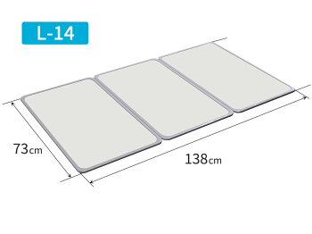 組合せ風呂ふたL-14(幅75×長さ140cm用)【オーエ】