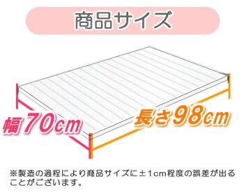 シャッター風呂ふたM10ホワイト(幅70×長さ100cm用)【東プレ】