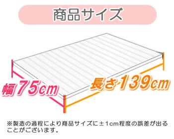 シャッター風呂ふたL14ホワイト(幅75×長さ140cm用)【東プレ】