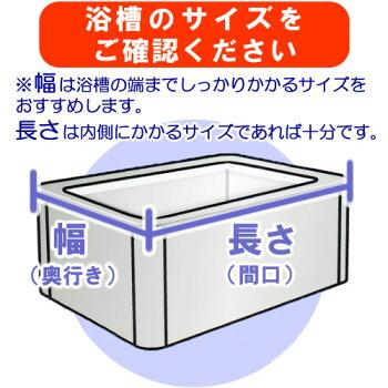 【スマホエントリーでポイント10倍2/18-2/25】シャッター風呂ふた(80×140cm用)ブルーW14