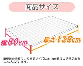 シャッター風呂ふたW14ホワイト(幅80×長さ140cm用)【東プレ】