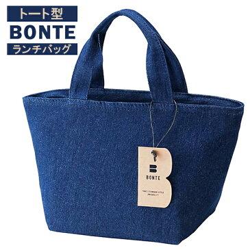 BONTE 保冷バッグ クールランチバッグ トート型 デニム P-3395