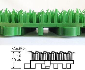 人工芝ジョイント日本製コンドル若草ユニット(30×30cm)180枚セット