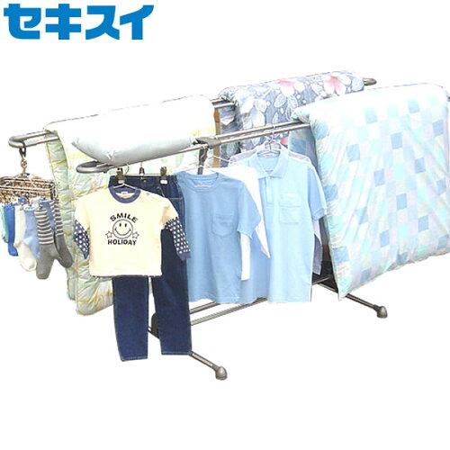 屋外物干し台 布団干し セキスイ ステンレス V型 多機能 SV-200 ( 洗濯物干しスタンド )