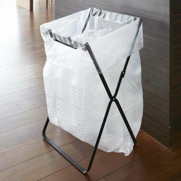 山崎実業 タワー ゴミ箱 スタンド ゴミ袋&レジ袋スタンド ブラック