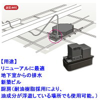 オーケー器材K-DU201Gドレンポンプキット5m中揚程用