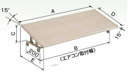 オーケー器材 アルミキーパー 防雪・日除け屋根 K-KC4G