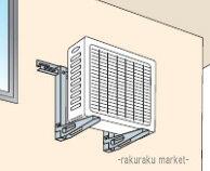 オーケー器材RAキーパー壁面置台ステンレスK-KKS5G