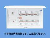 パナソニック BQR84102 住宅分電盤 標準タイプ リミッタースペースなし 10+2 40A