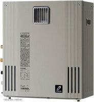 パーパスガスふろ給湯器エコジョーズGXシリーズフルオート屋外据置型設置フリー20号GX-H2000ZR-1