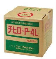 タスコTASCOTA916S-3酸中和防食剤20kg