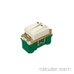 (最大600円オフクーポン有)パナソニック WN5121 (5個セット) 埋込ツインスイッチB