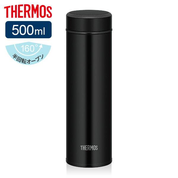 サーモス水筒真空断熱ケータイマグ500mlマットブラック(MTBK)JOG-500 THERMOS保温保冷ステンレス軽量携帯マグ