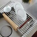 山崎実業 水切りラック プレート 折り畳み水切りラック L ホワイト 7846   折りたたみ シンク上 コンパクト ロール 巻ける 水切りトレー 省スペース 食器 調理スペース