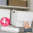 tosca(トスカ) マグネットラップホルダー ホワイト KT-PW J WH 山崎実業【白雑貨 北欧 磁石】