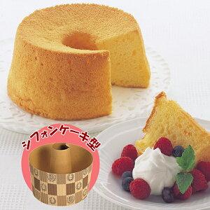 貝印 Kai House Select シフォンケーキ型 紙製シフォンケーキ型 直径16.5cm DL-6137