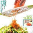 ののじ サラダおろし LDS-01