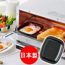 トースターパン デュアルプラス オーブントースタープレート 小 ( トースタープレート )