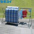 セキスイ 洗濯物干しスタンド ステンレス 多機能 X型 屋外物干し台 布団干し FDX-20S ( 折りたたみ 伸縮式 ハンガー掛け付き )