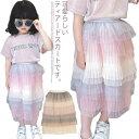 キッズティアードスカート ニジスカート 子供服 女の子 韓国服 プリーツスカート カラフル チュールスカート キュート 可愛いらしい