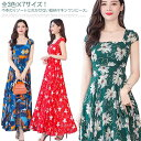 《送料無料》全3色×7サイズ!マキシワンピース 夏 シフォン...